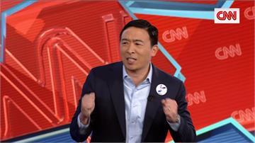台裔商人楊安澤競選美國總統!月底參加二次民主黨初選辯論
