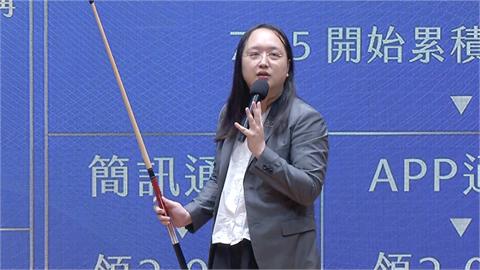 快新聞/政院推「簡訊實聯制」將上路 唐鳳19日記者會親手教你怎麼用