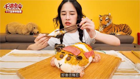 網紅「千千」挑戰5杯米自製「天竺鼠車車」飯糰 網驚:配光一罐海苔醬