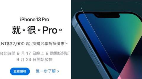 iPhone 13 Pro文案超狂 中國翻譯「這1句」網笑瘋!