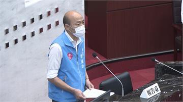 韓國瑜睽違一年進議會報告 民進黨批以防疫之名逃監督