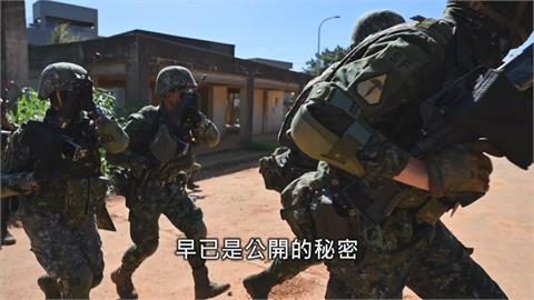華爾街日報:美特種部隊駐台協訓 五角大廈不評論「強調支持台灣防衛」