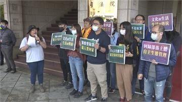 王光祿獵槍案釋憲3月9日言詞辯論!  數十原民青年團體遞意見書