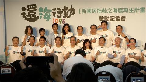 422世界地球日!今周刊公布台灣海洋汙染現況 「這裡」最嚴重
