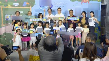 提升孩童免疫力 網路輕鬆「購」健康