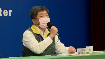 快新聞/時隔37天的好消息! 陳時中:今日0確診 累計124人解除隔離