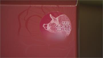年菜少不了「這一道」標示產地吃得安心 業者設計台灣豬貼紙