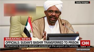 蘇丹軍事政變 總統巴席爾遭罷黜移往監獄