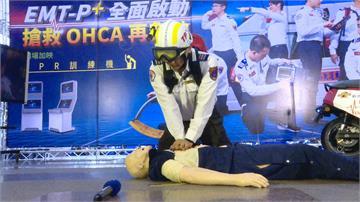 新北首創「高階救護機動支援隊」 「CPR訓練機」與死神對決
