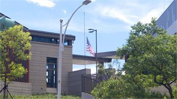 政壇齊哀悼!李登輝逝世 美國在台協會降半旗追思