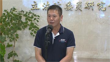 快新聞/國民黨改名「去中國」? 林為洲徵詢眾人意見 網批:天大笑話!