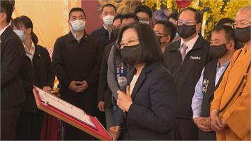 出席北港朝天宮水陸大法會年假將至 蔡總統籲國人防疫不可鬆懈