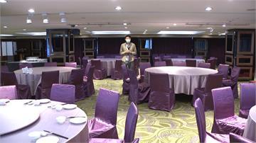 可以辦婚宴了!指揮中心宣布:放寬宴客至250人