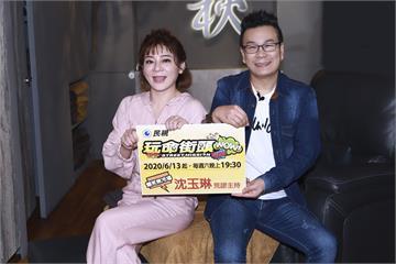 民視全新外景綜藝節目《玩命街頭》荒謬大師沈玉琳與王彩樺「手跟腳」十指緊扣