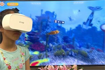 虛擬實境結合眼動分析 讓學習變得更有趣