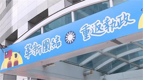 快新聞/全國三級警戒延長 國民黨中常委提案籲黨主席選舉延後