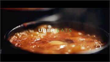 全球/日本愛用Uber Eats外送!全球市場發展最快