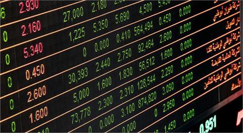 美就業報告令市場既喜且憂 歐股小紅