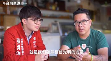 快新聞/台灣基進訪罷韓店家 老闆:對錯黑白不該有模糊地帶