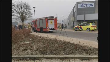 阿姆斯特丹武肺檢測中心旁爆炸 未傳傷亡