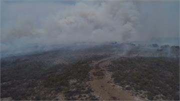 野火肆虐巴西大沼澤 煙灰瀰漫恐降「黑雨」