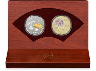 快新聞/限量11萬套!鼠年紀念幣1月14日台銀各分行開售
