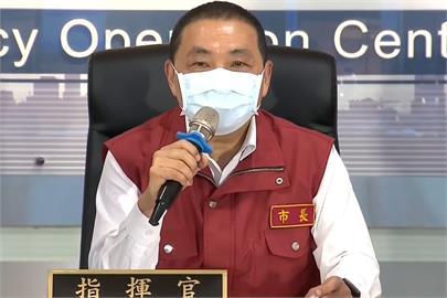快新聞/「快篩找出960人確診」 侯友宜:大多都是輕症、無症狀