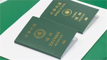 放大TAIWAN字樣!新版護照 明年1/11發行