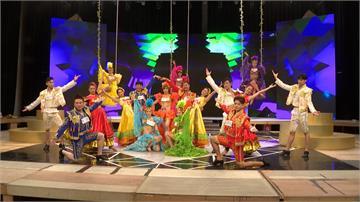 民視除夕節目「拉丁總匯」總彩排!18名藝人尬舞超吸睛