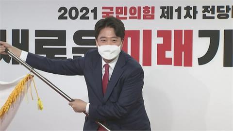 南韓最大在野黨選出史上最年輕黨魁 哈佛畢業曾創線上教育App