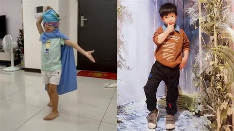 5歲男童居家防疫上演「川褲變臉」 35秒畫面流出笑歪掌鏡媽