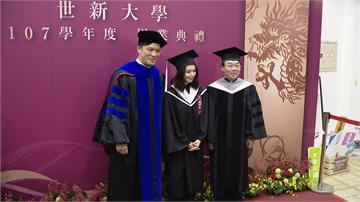 不老女神徐若瑄碩士畢業 獲頒世新「傑出表現獎」