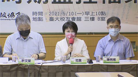 台教會呼籲蔡政府 盡速公布戒嚴監控檔案