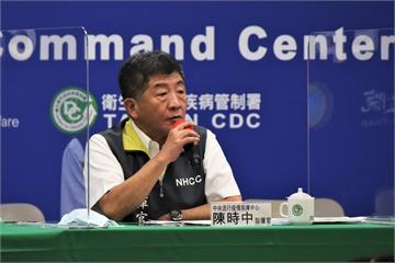 快新聞/政風處調查彰化衛生局結果出爐 陳時中:「兩作為」違反指揮中心政策