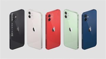 達人開箱iPhone 12實機新色 網驚:塑膠桶藍?