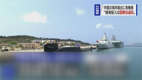 日本最新外交藍皮書出爐!強調台灣是「極重要的夥伴與朋友」