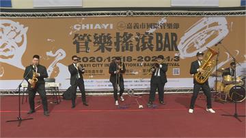 史上最大規模 管樂搖滾BAR!2020嘉市國際管樂節12/18登場