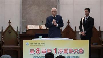 2年前演講 李登輝:要把台灣人的悲哀 轉變成幸福