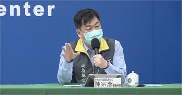 快新聞/指揮中心:國家公園山屋明起開放線上登記  恢復原容納量!