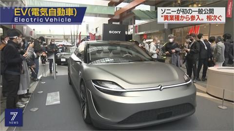全球爭相開發電動車 索尼最新概念車亮相