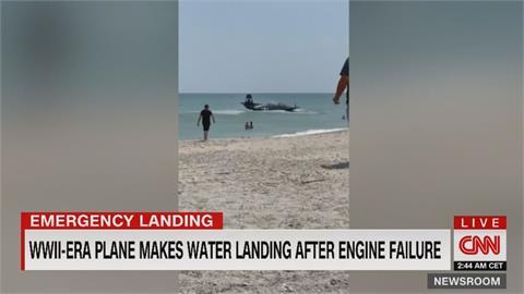 復仇者轟炸機佛州海上迫降! 無人傷亡