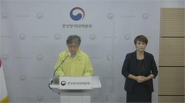 南韓民政局長確診總理丁世均急赴採檢