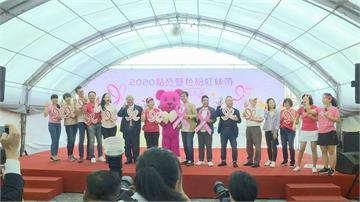 乳癌國際關懷月 乳癌病友協會傳遞正能量