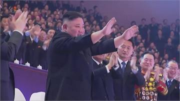 勞動黨全代會謝幕 金正恩被推為總書記北朝鮮零確診?與會者均沒戴口罩