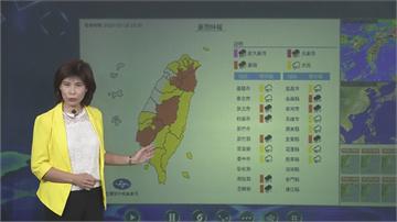 快新聞/全台多地出現明顯降雨 氣象局:嘉義、台南、南投時雨量超過100毫米