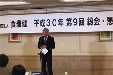 提早準備2020奧運 田協將設東京辦事處