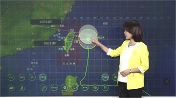 丹娜絲快閃!「分身」持續發展 豪雨恐炸南台灣
