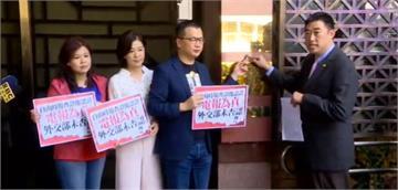 快新聞/反控蘇嘉全叔姪誣告 藍營:法院可以叫外交部交出電文