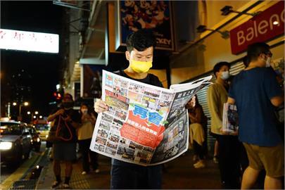 快新聞/港蘋遭國安法打壓停刊 紐約時報:立場新聞和香港自由新聞恐成下個目標