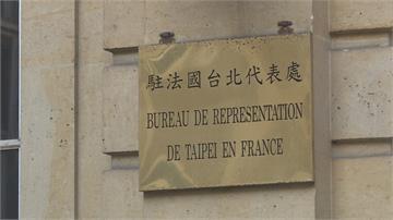 旅法台人出生地被寫中國 外交部:系統有誤已修正